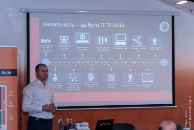 Сталевий Бубен - XV (2018-11-17)