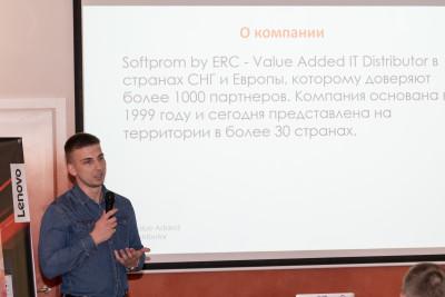 Сталевий Бубен - XVI (2019-05-25)