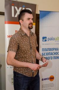 Сталевий Бубен - Х (2016-05-29)