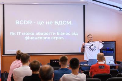 Сталевий Бубен - XVIII (2021-08-31)